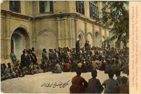 مجلس شورای ملی ایران